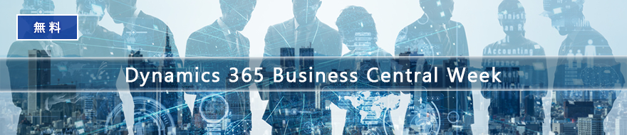 Dynamics 365 Business Central Week