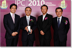 Microsoft Partner of the Year 2010 受賞の様子